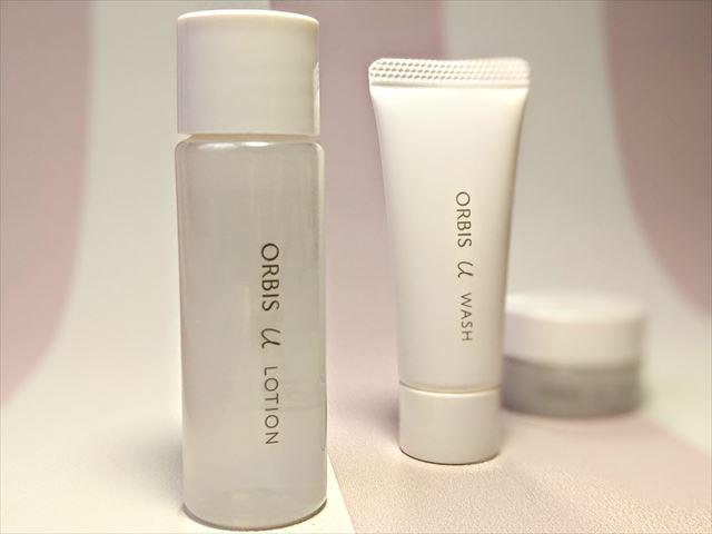 オルビスユーの化粧水・洗顔・保湿液を並べた画像