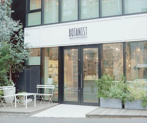 BOTANIST Tokyoの入り口の画像