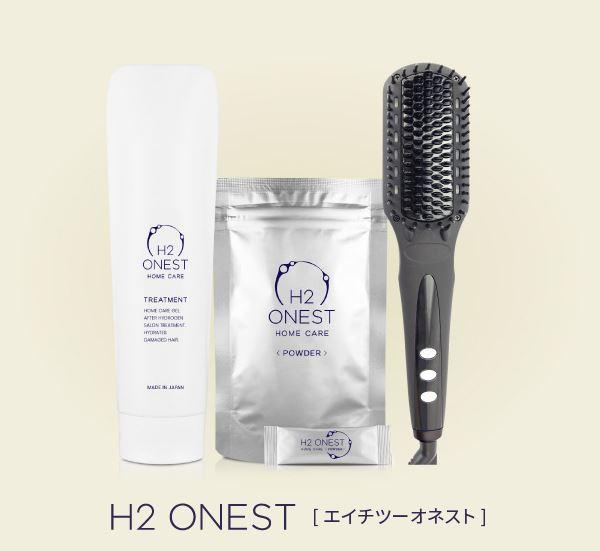 エイチツーオネストコンプリートセット(潤い美髪キャンペーン商品)の画像