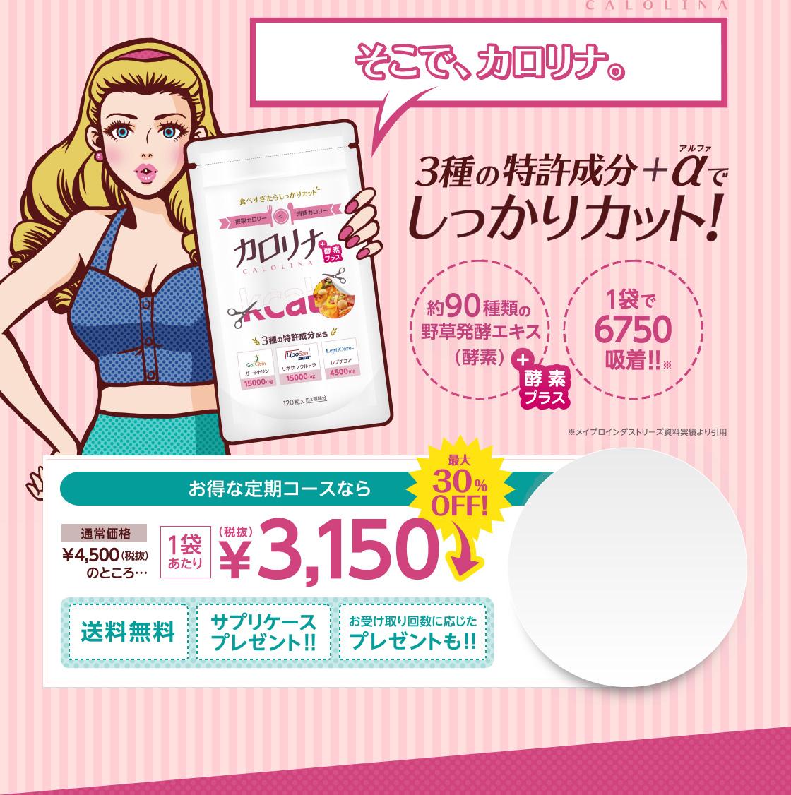 http://odecomart.com/img/calolina/calolina_buy_02_03.jpg