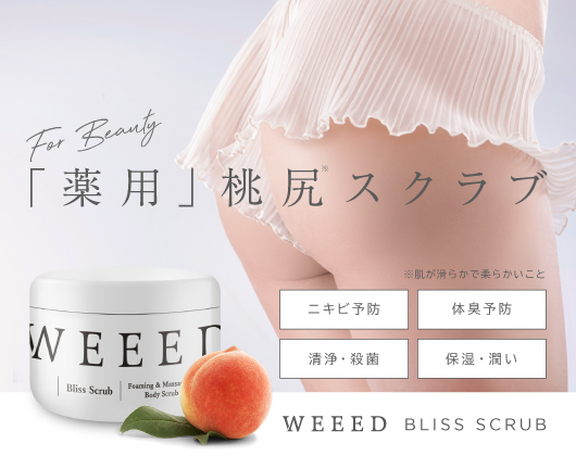 WEEED Bliss Scrub